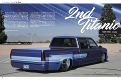 dually_JapMag-e1546913253126download